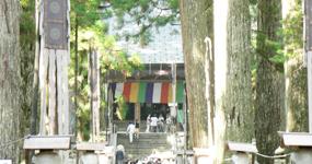 高野山  奥の院(おくのいん)