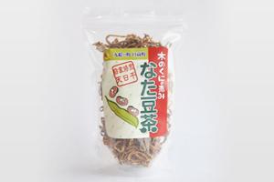 なた豆茶 和歌山県産