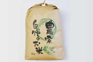 キヌヒカリ 和歌山県産 お米