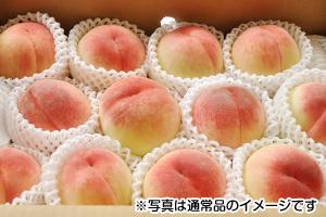 桃の箱4kg